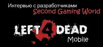    Left 4 dead: mobile -    Left 4 dead: mobile