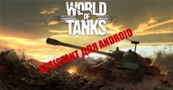 World of Tanks Assistant – танки по-нашему!