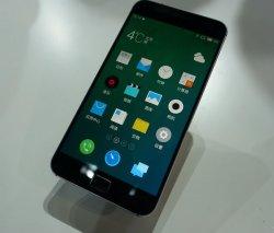Meizu MX4 Pro будет с 2K-дисплеем и со сканером отпечатков пальцев