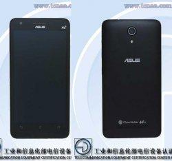 X002 � ����� �������� �� Asus