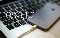 Появился Джейлбрейк для iOS 8.1.2 от TaiG