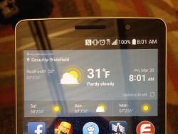 LG G4 – первые живые фотографии смартфона