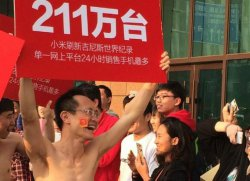 Компания Xiaomi попала в книгу рекордов Гиннеса