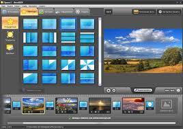 Как подобрать программу для создания видеороликов?