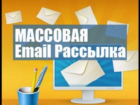 ��� �������� �������� �������� � ������� ��������� ePochta Mailer