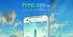 HTC One X9 � ������ ���������� �������� �� Snapdragon 820?