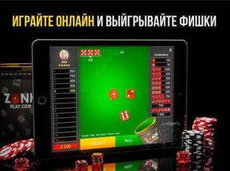 ����� Zonk Play ��� iPhone � iPad
