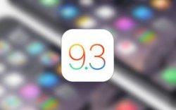 iOS 9.3: ����� �������� � ����������