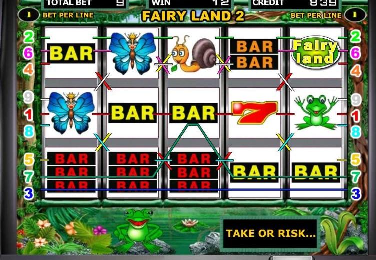 Игровыеавтоматы из чемпионера игровые автоматы бандит играть бесплатно и без регистрации