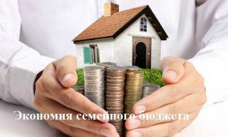 Экономия средств при четком планировании ремонтных работ