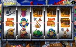 Бесплатные игровые автоматы Вулкан помогают развлечься