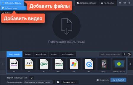 Можно ли упростить запись экрана Mac, посредством использования Movavi?