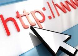 SEO-продвижение, свободные домены – развиваем проекты в мировой сети